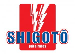 shigoto